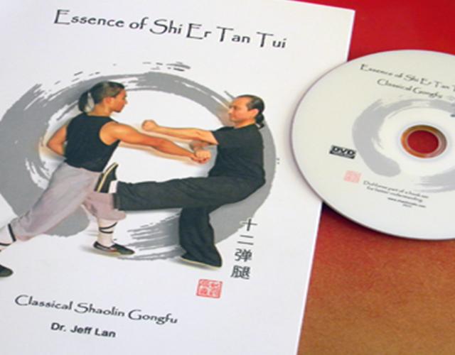 martial arts book dvd